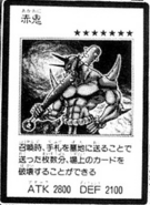 RedOgre-JP-Manga-GX