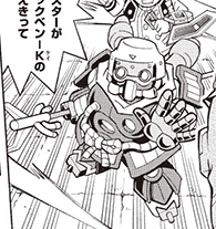 File:SuperheavySamuraiBigBenkei-JP-Manga-DY-NC.png