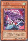 YataGarasu-DL5-JP-NR