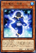 YukiMusumetheIceMayakashi-DANE-JP-R