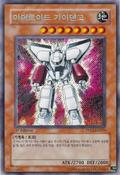 Armoroid-PP02-KR-ScR-1E