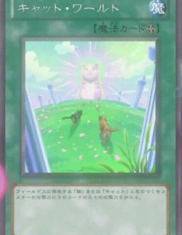 File:CatWorld-JP-Anime-ZX.jpg