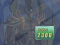 ClearViciousKnight-JP-Anime-GX-NC.png