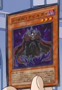 DestinyHERODoomLord-JP-Anime-GX