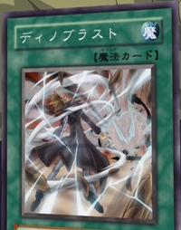 DinoBlast-JP-Anime-GX