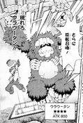 Flipangutan-JP-Manga-ZX-NC