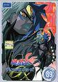 GX DVD 39