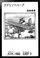 Thumbnail for version as of 17:52, November 10, 2012