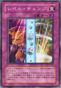 LevelChange-JP-Anime-5D
