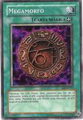 Megamorph-SKE-SP-C-UE
