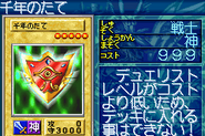 MillenniumShield-GB8-JP-VG
