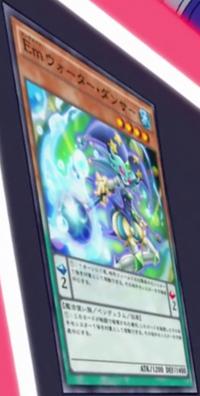 PerformageWaterDancer-JP-Anime-AV