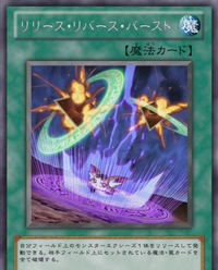 ReleaseReverseBurst-JP-Anime-ZX