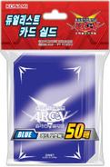 Sleeve-Logo-AV-Blue