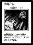 SneakAttack-JP-Manga-GX