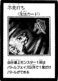 File:SneakAttack-JP-Manga-GX.jpg