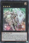 StellarknightTriverr-NECH-KR-UR-UE