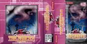 SupremeTraps-Booster-TF05