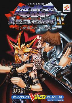 TDM2-GameGuide-JP
