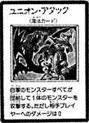 UnionAttack-JP-Manga-R