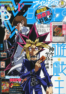 VJMP-2015-2-Cover