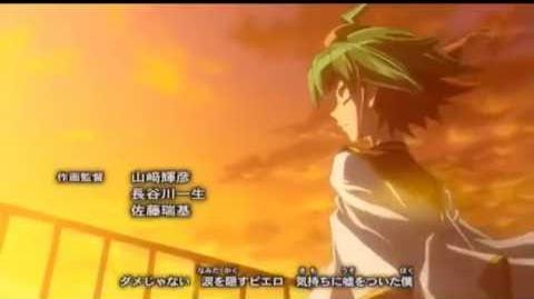 Yugioh Arc V ending 5