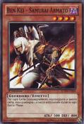 ArmedSamuraiBenKei-LCYW-IT-C-1E