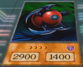 BlastSphere-EN-Anime-DM.png
