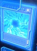 ChaosForm-JP-Anime-MOV3