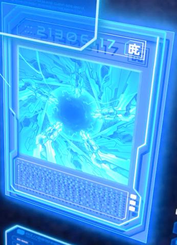 File:ChaosForm-JP-Anime-MOV3.png