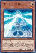 CyberPharos-DP20-JP-R