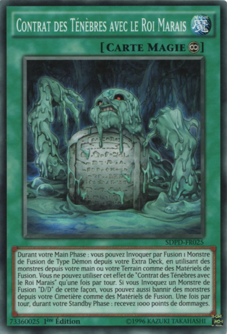 File:DarkContractwiththeSwampKing-SDPD-FR-C-1E.png