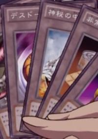 DoomDonuts-JP-Anime-ZX