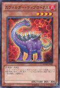 EvolsaurDiplo-PHSW-JP-C