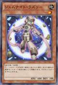 GemKnightLazuli-JP-Anime-AV