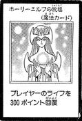 GiftoftheMysticalElf-JP-Manga-DM