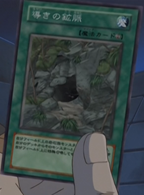 File:GuidancetoOre-JP-Anime-GX.png