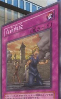 LibertyatLast-JP-Anime-5D