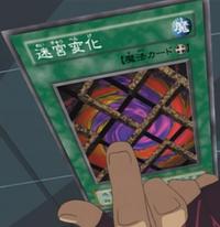 MagicalLabyrinth-JP-Anime-DM