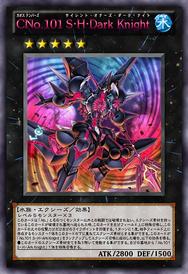 NumberC101SilentHonorDARK-JP-Anime-ZX
