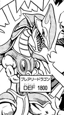 File:PrairieDragon-JP-Manga-GX-NC.png