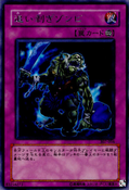RobbinZombie-307-JP-R