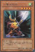 SasukeSamurai4-RDS-JP-R