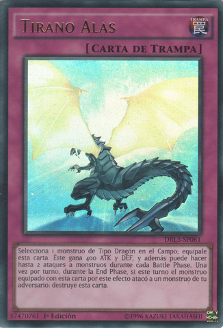 File:TyrantWing-DRL3-SP-UR-1E.png