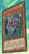 ZWTornadoBringer-JP-Anime-ZX