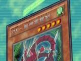 ZW - Tornado Bringer (anime)