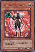 CardBreaker-TSHD-JP-R