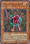 ClockKnightNo12-JP-Anime-5D