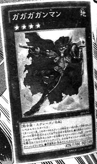 GagagaCowboy-JP-Manga-DZ