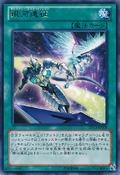 GalaxyExpedition-DP13-JP-R